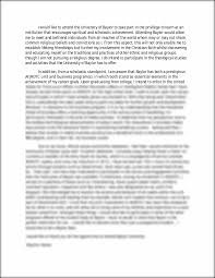 samples of college admission essays baylor college admissions essay sample i would like to attend this preview has intentionally blurred sections sign up to view the full version