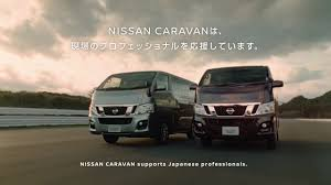 nissan japan nissan caravanists by tbwa hakuhodo creative works the drum