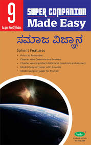 amazon in buy made easy 9th std social science kannada medium