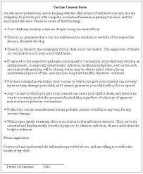 parent consent forms letter parental consent for minor travel