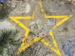 150 Metres In Feet by Chernobyl 2016 U2014 Stuff Nightmares Are Made Of U2013 Martin Sokk U2013 Medium