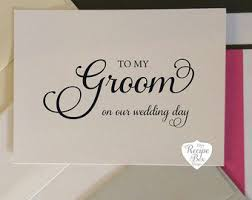 groom card from to my groom card etsy