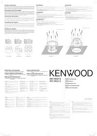download free pdf for kenwood kfc w3012 subwoofer manual