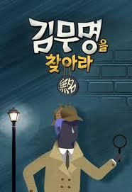 korean drama engsub kdrama korean movies online engsub page 4