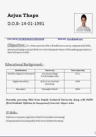 Tally Resume Sample by Curriculum Vitae Template Australia U2013 Bestcvformats