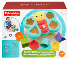 Fisher Price Toy Box Amazon Com Fisher Price Butterfly Shape Sorter Toys U0026 Games