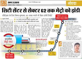 Metro Blue Line Map Delhi by Ncrhomes Com Latest News On Ncr Delhi Realty U0026 Infra Projects