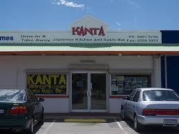 kanta japanese kitchen and sushi bar langford the food pornographer