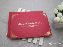 card invitation design ideas employees upscale business birthday