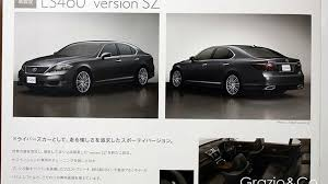 lexus 2010 black 2010 lexus ls sedan brochure leaks showing mild updates