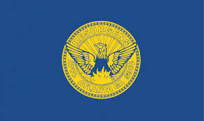 Portland City Flag Atlanta City Flag