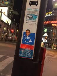 Drake Wheelchair Meme - drake face on handicap wheelchair signs in toronto for degrassi meme
