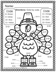 color by numbers thanksgiving math addition facts on color by