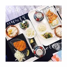 cuisine simplifi馥 桔 home