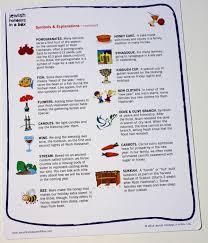 amazon com rosh hashanah bingo game in a bag toys u0026 games