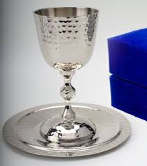 bar mitzvah gifts 9 best bar mitzvah gift kiddush cup images on kiddush