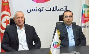 siege tunisie telecom les dirigeants de l ugtt reçus au siège de tunisie telecom kapitalis