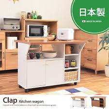 kagu350 rakuten global market table kagu350 rakuten global market kitchen trolley kitchen storage