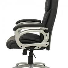 List of Synonyms and Antonyms of the Word office depot chairs