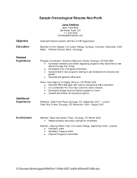 Perfect Resumes Examples by Outstanding My Perfect Resume Best Resume Examples For Your Job Search