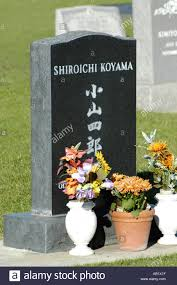 headstone markers cemetery headstones and markers on japanese stock photo