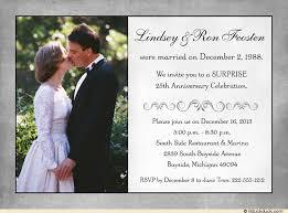 fashionable 25th anniversary photo invitation wedding