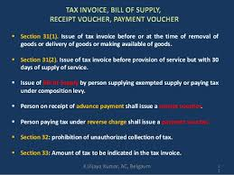 sales tax invoice central goods and sales tax act overview