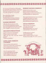 hindu wedding program programcards2