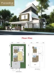 pbrealty 1k residence 玉佳城