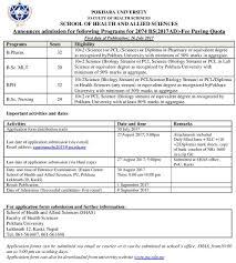 Np Full Form Admission Open For B Pharm Bsc Mlt Bph U0026 Bsc Nursing U2013 Pokhara