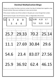 multiplying and dividing decimals worksheet and challenge by