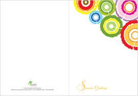 season greeting card design