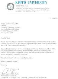 Japanese Embassy Letter Of Invitation invitation letter for visa sle invitation from an organization