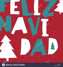 feliz navidad christmas card template consciousbeingwellness com