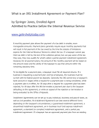 8 best images of irs installment agreement letter irs payment