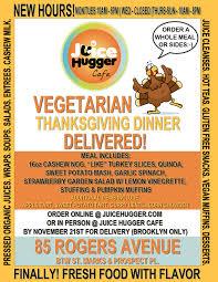 Thanksgiving Turkey Delivery I Love Franklin Ave November 2011