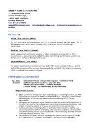 integration engineer cover letter