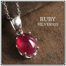silver necklace ruby images Alize nature ruby oval necklace silver 925 silver necklace jpg