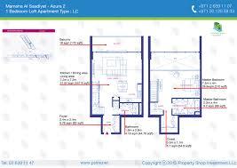floor plans mamsha al saadiyat u2013 saadiyat island