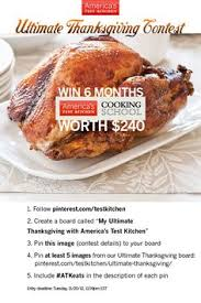 my ultimate thanksgiving with america s test kitchen atkeats