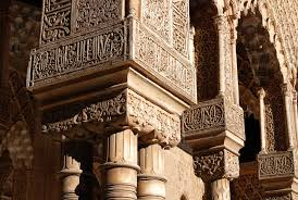 What Does El Patio Mean Patio Of The Lions Nasrid Palaces Alhambradegranada Org