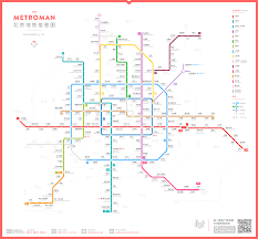 My Subway Map by Unofficial Map U201cmetroman U201d Beijing Subway Map By Transit Maps