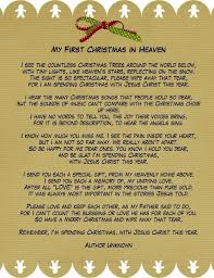 best 25 merry christmas in heaven ideas on pinterest christmas