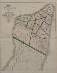 Midtown Manhattan Map Antique Map Of Manhattan From Set Map Oregon Fire Map