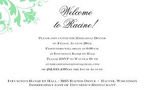 Dinner Invitation Card Wording Karl H Schnabel Co Inc Wedding Accessories