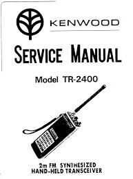 kenwood 2400