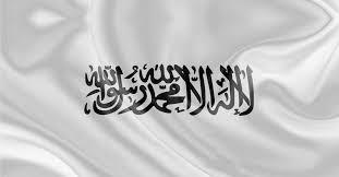 Islam Flag Islamic Emirate Of Afghanistan Flag Wallpaper By Gultalibk On