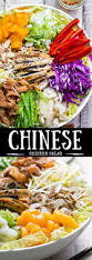 Chinese Main Dish Recipe - best 25 main courses ideas on pinterest main course dishes