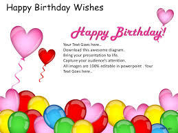 sample happy birthday email subject line u201chappy birthday from