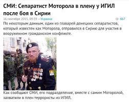 Я призываю Россию вывести все свои войска с востока Украины, - Столтенберг - Цензор.НЕТ 7040